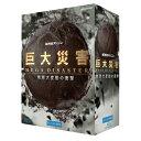 NHKスペシャル 巨大災害 MEGA DISASTER 地球大変動の衝撃 ブルーレイBOX 全5枚セット 10P03Dec16