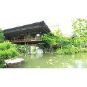 京都 南禅寺界隈別荘群 春夏秋冬 ブルーレイ 10P03Dec16