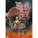 真田太平記 完全版 第弐集 DVD-BOX 全6枚セット 10P03Dec16