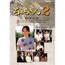 �A���e���r���� ����炳��2 DVD-BOX �S3���Z�b�g