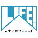 LIFE! ~人生に捧げるコント~ DVD-BOX 全4枚セット