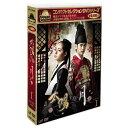 コンパクトセレクション 太陽を抱く月 DVD-BOX1 全5枚セット