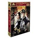 コンパクトセレクション 太陽を抱く月 DVD-BOX2 全5枚セット