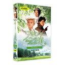 アボンリーへの道 SEASON 1 DVD 全4枚セット