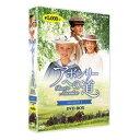 アボンリーへの道 SEASON 2 DVD 全4枚セット