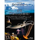 BD NHKスペシャル ディープ オーシャン 南極 深海に巨大生物を見た