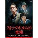 DVD>洋画>戦争商品ページ。レビューが多い順(価格帯指定なし)第3位