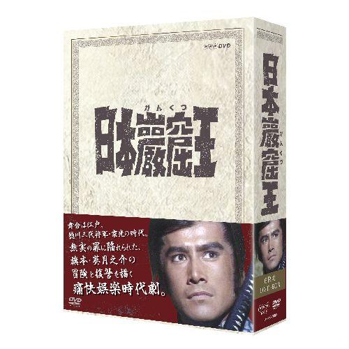 日本巖窟王 DVD【2014年9月12日発売】※発売日以降の発送になります。