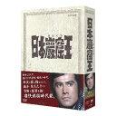日本巖窟王 DVD 10P03Dec16