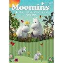 ムーミン パペット・アニメーション DVD-BOX 全5枚セット世界中の子供から大人まで愛されるムーミンのパペット・アニメーション!笑い..