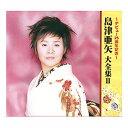 CD+DVD 島津亜矢 大全集 II 全6枚セット