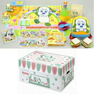 """During 300 yen coupon publication やったね """"peekaboo!"""" Set やったねおまとめ box of DVD and Toi who play with course summary box one one and パッコロリン, and learn """"peekaboo!"""" Course fs3gm"""