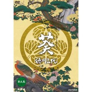 大河ドラマ 葵 徳川三代 完全版 第弐集 DVD-BOX 全6枚セット