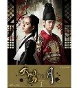 500円クーポン発行中!太陽を抱く月 ブルーレイBOX1 全5枚+特典ディスク1枚セット 朝鮮王朝時代の架空の王と、記憶を失って巫女として生きる女性の切ない愛を描くファンタジー・ロマンス史劇。
