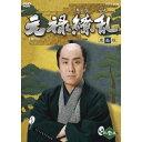 大河ドラマ 元禄繚乱 完全版 第壱集 DVD-BOX 全7枚セット DVD