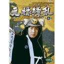 大河ドラマ 元禄繚乱 完全版 第弐集 DVD-BOX 全6枚セット DVD