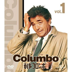 刑事コロンボ完全版 バリューパック1 全5枚セットピー