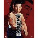 映画 昭和残侠伝 ブルーレイBOX1(初回限定版) 全5枚セット