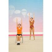 NHKテレビ体操 〜ラジオ体操第1/ラジオ体操第2/みんなの体操〜 05P28Sep16