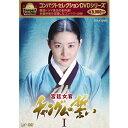 コンパクトセレクション 宮廷女官チャングムの誓い DVD-BOX I 全3枚セット