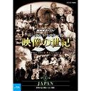 Blu-ray>邦画>ドキュメンタリー商品ページ。レビューが多い順(価格帯指定なし)第4位