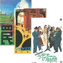 東京サンシャインボーイズ 3公演セット DVD