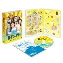 富士ファミリー DVD