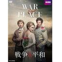 戦争と平和 ~WAR & PEACE~ DVD-BOX 全4枚セット