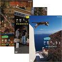 岩合光昭の世界ネコ歩き DVD全27巻セット