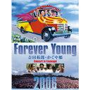 吉田 拓郎・かぐや姫 Forever Young Concert in つま恋2006 DVD 全3枚