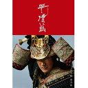 大河ドラマ 平清盛 完全版 DVD-BOX II 全6枚+特典ディスク