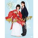 アシガールSP 〜超時空ラブコメ再び〜 DVD-BOX 全3...