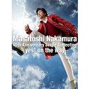 中村雅俊 Masatoshi Nakamura 45th Anniversary Single Collection〜yes! on the way〜(初回盤)CD4枚+DVD1枚...