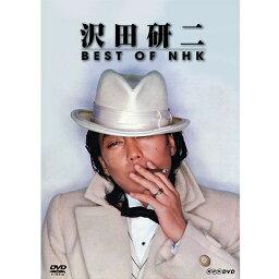 <strong>沢田研二</strong> BEST OF NHK DVD-BOX 全5枚