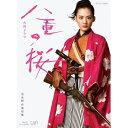 楽天NHKスクエア DVD・CD館大河ドラマ 八重の桜 完全版 ブルーレイBOX1 全4枚セット
