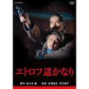 DVD>洋画>戦争商品ページ。レビューが多い順(価格帯指定なし)第1位