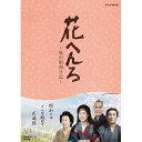 DVD>TVドラマ>日本>時代劇商品ページ。レビューが多い順(価格帯指定なし)第1位