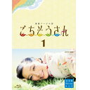 Blu-ray>TVドラマ>日本商品ページ。レビューが多い順(価格帯指定なし)第4位