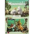 ムーミン パペット・アニメーション パパの青春の巻 〜ムーミンパパの思い出〜笑いあり、冒険あり、ちょっぴりせつないハートウォーミングなストーリー。