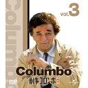 刑事コロンボ完全版 バリューパック3 全6枚セットピーター・フォーク演じるコロンボ刑事の個性的なキャラクターが人気を博した、全世界で最も有名な刑事ドラマ!