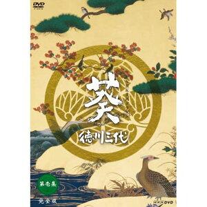 500円クーポン発行中!大河ドラマ 葵 徳川三代 完全版 第壱集 DVD-BOX 全7枚セット