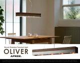 APROZ アプロス / OLIVER オリバー ダイニング 照明 ライト 照明 ランプ 天井 ダイニング テーブルAZP-587-BR