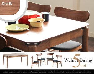 WalnutDining5��set/��������ʥåȥ����˥��å�wood�ڥ����˥�5�����å�4�ͳݤ���������ʥåȥ֥饦���㿧ŷ������140cm�����˥ơ��֥�����˥�����ŷ�ijѴݤ�������Բġ�