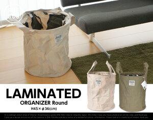 PUEBCOプエブコLAMINATEDFABRICORGANIZERRound/ラミネートファブリックオーガナイザーラウンド収納洗濯カゴゴミ箱防水