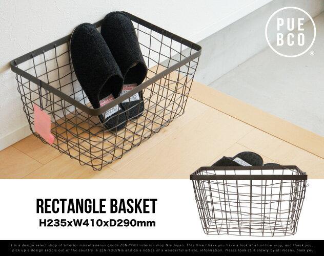 WIRE RECTANGLE BASKET / ワイヤー レクタングル バスケット プエブコ