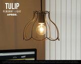 TURIP / チューリップ APROZ/ アプロス 照明 ペンダント ライト 鋼 AZP-516-SF