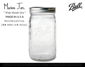 ��940ml��BallMasonJar(Widemouth32oz)�ܡ���ᥤ���󥸥㡼(�磻�ɥޥ���16oz���ꥢ��)���㡼��������ࡼ���������ȥɥ�DETAIL�ڤ������б�_�쳤��
