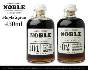 【450ml】NobleMapleSyrup/ノーブルメープルシロップ(450ml)NOBLEHANDCRAFTED/ノーブルハンドクラフテッドメープルシロップ/パンケーキ/フレンチトースト/贅沢/高級/ギフト【あす楽対応_東海】