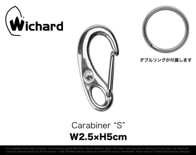 【S】 WICHARD SAILOR CARABINER/【Sサイズ】 ウィチャード カラビナ/鍵 キー カギ カラビナ キーホルダー フランス製/【あす楽対応_東海】