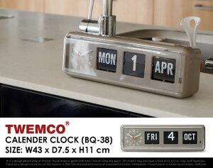 "TwemcoCalendarClock#BQ-38""Gray""/トゥエンコカレンダークロックグレーパタパタ時計置き時計クロック時計DETAIL【あす楽対応_東海】"
